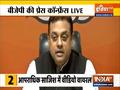 Congress spreading rumours to derail vaccination drive: BJP's Sambit Patra