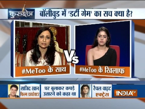 Kurukshetra | October 13, 2018: Debate on Me Too movement that has kicked up a storm in India