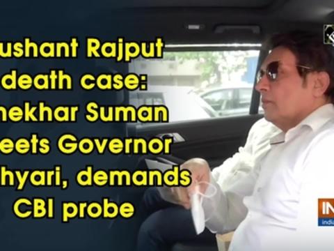 Sushant Rajput death case: Shekhar Suman meets Governor Koshyari, demands CBI probe