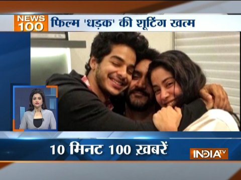 News 100 | 18th April, 2018