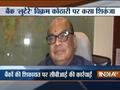 CBI quizzes Rotomac Pen promoter Vikram Kothari