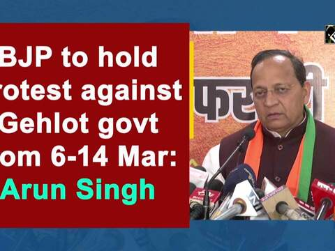 BJP to hold protest against Gehlot govt from 6-14 Mar: Arun Singh