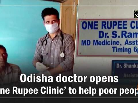 Odisha doctor opens 'One Rupee Clinic' to help poor people