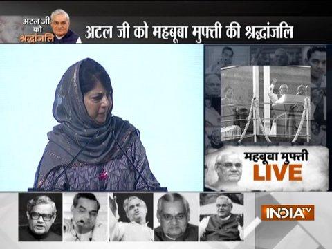Mehbooba Mufti addresses gathering at former PM Atal Bihari Vajpayee's prayer meeting