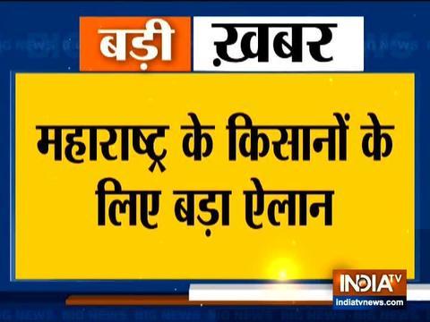 महाराष्ट्र के राज्यपाल ने किसानों को राहत देने के लिए की यह घोषणा