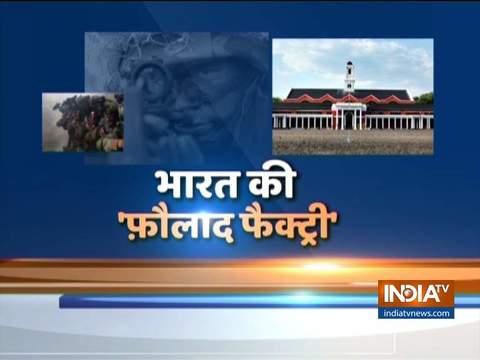 देखिए, भारतीय सैन्य अकादमी पर इंडिया टीवी का खास शो