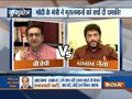 Kurukshetra| Muslims Ram descendants, must back mandir, says Union Minister Giriraj Singh