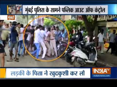 मुंबई के चेम्बूर में प्रदर्शन के दौरान हिंसा, पुलिसकर्मी घायल