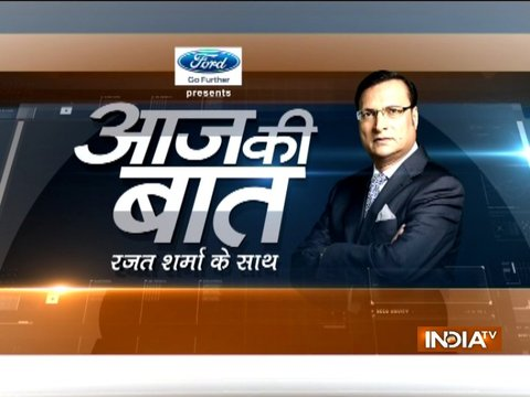 Aaj Ki Baat with Rajat Sharma | 19th March, 2018