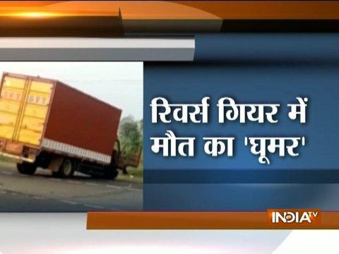 Truck revolves in reverse direction in highway near Chennai's Dindigul