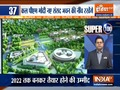 Super 100: Delhi records 3,188 new COVID-19 cases, 57 deaths