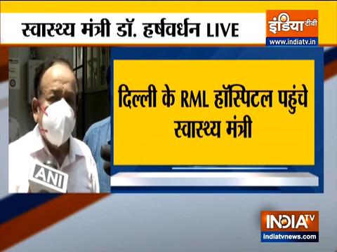 दिल्ली: राम मनोहर लोहिया अस्पताल में ऑक्सीजन प्लांट का जायजा लेने के लिए पहुंचे केंद्रीय स्वास्थ्य मंत्री डॉ. हर्षवर्धन