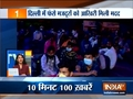 Watch 100 news stories on India TV 28 march 2020