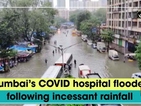 Mumbai's COVID hospital flooded following incessant rainfall
