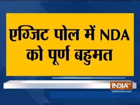 इंडिया टीवी एग्जिट पोल NDA को पूर्ण बहुमत, मोदी की प्रधानमंत्री के रूप में वापसी लगभग तय