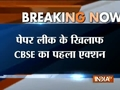 CBSE suspends official over paper leak row