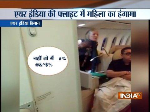 एयर इंडिया की फ्लाइट में शराब ना मिलने पर महिला ने मचाया हंगामा