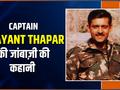 Kargil Vijay Diwas: The heroic legend of Rajputana Rifles captain Vijayant Thapar
