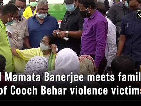CM Mamata Banerjee meets families of Cooch Behar violence victims