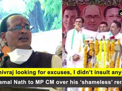Shivraj looking for excuses, I didn't insult anyone: Kamal Nath to MP CM over his 'shameless' remark