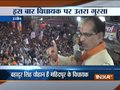 Another attack on MP CM Shivraj Singh Chouhan's convoy during Jan Ashirwad Yatra in Ujjain