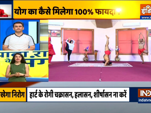 While doing yoga, take special care of speed, body posture. Learn from Swami Ramdev the right ways and benefits