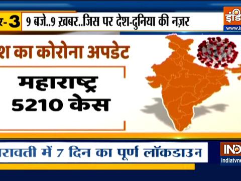 Top 9 News: Coronavirus cases rising in Maharashtra