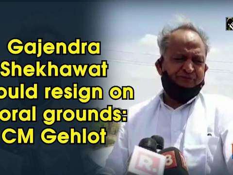 Gajendra Shekhawat should resign on moral grounds: CM Gehlot