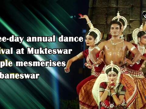 Three-day annual dance festival at Mukteswar Temple mesmerises Bhubaneswar