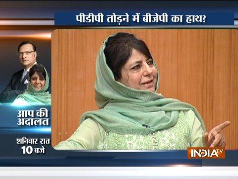 Watch Promo IV: Former Jammu and Kashmir CM Mehbooba Mufti in Aap Ki Adalat at 10 PM on Saturday