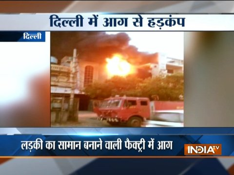 Massive fire breaks out in Delhi's Bawana