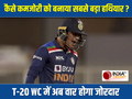 Having struggled earlier, Ishan Kishan worked a lot on playing off spin in the nets: Uttam Mazumdar