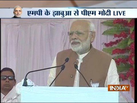 Madhya Pradesh Assembly Polls 2018: PM Modi addresses rally in Jhabua