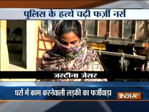 Amritsar: Maid steals certificates from mistress, becomes nurse, held