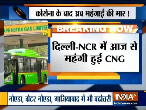 CNG prices increased in Delhi