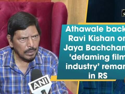 Athawale backs Ravi Kishan on Jaya Bachchan's 'defaming film industry' remark in RS