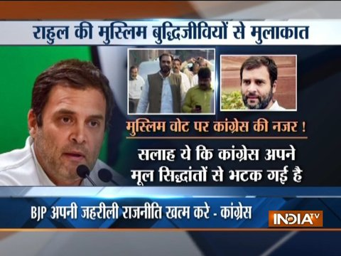 Controversy erupts over Congress President Rahul Gandhi's meeting with Muslim intellectuals