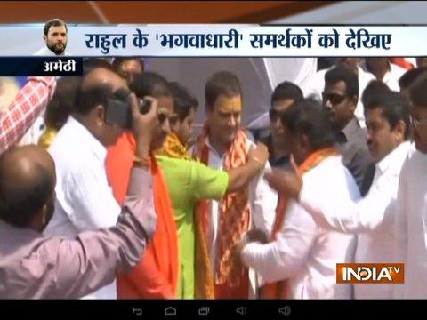 अमेठी पहुंचे राहुल गांधी का शिव-भक्तों ने किया ज़ोरदार स्वागत