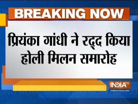 प्रियंका गांधी ने होली मिलान सम्मारोह रद्द किया