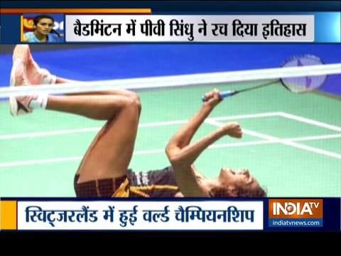 पीवी सिंधु ने रचा इतिहास, विश्व चैम्पियनशिप का स्वर्ण जीतने वाली पहली भारतीय खिलाड़ी बनी