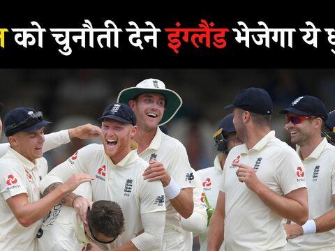 भारत के खिलाफ पहले दो टेस्ट के लिए इंग्लैंड टीम का ऐलान, आर्चर-स्टोक्स की वापसी