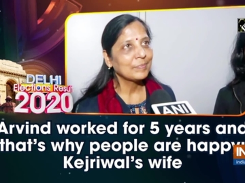 Arvind worked for 5 years and that's why people are happy: Kejriwal's wife