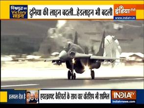 देखिये इंडिया टीवी का स्पेशल शो हकीकत क्या है | 4 जुलाई, 2020