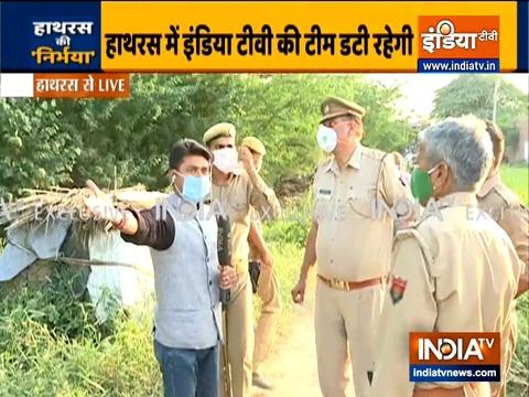 हाथरस मामला: यूपी पुलिस ने इंडिया टीवी के पत्रकार को पीड़ित परिवार से मिलने से रोका