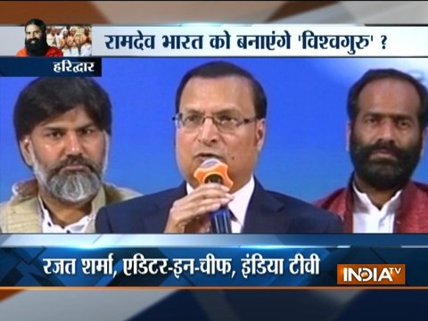 Baba Ramdev gives 'Deeksha' to religious scholars, Mr Rajat Sharma attends the function