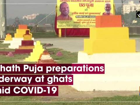 Chhath Puja preparations underway at ghats amid COVID-19