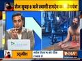 Find your inner strength during social distancing, urges Swami Ramdev