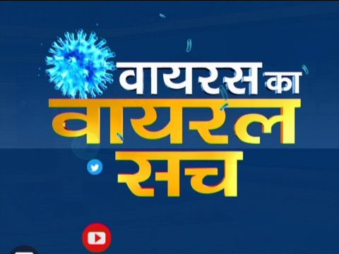 Watch India TV's show Virus Ka Viral Sach | May 24, 2020