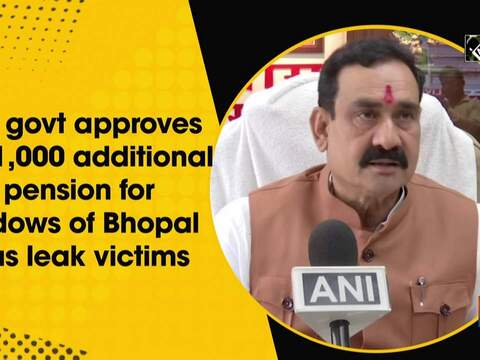 MP govt approves Rs 1,000 additional pension for widows of Bhopal gas leak victims