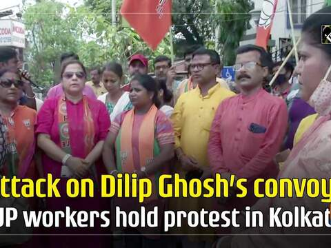 Attack on Dilip Ghosh's convoy: BJP workers hold protest in Kolkata
